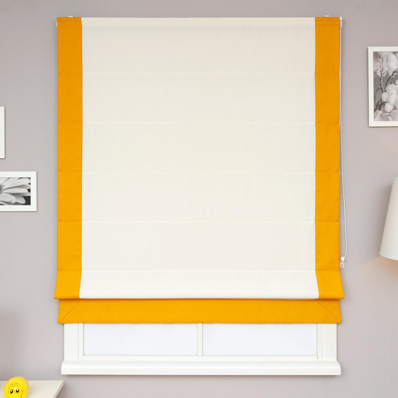 Красивые римские шторы из однотонной ткани белого цвета и кантом желтого цвета