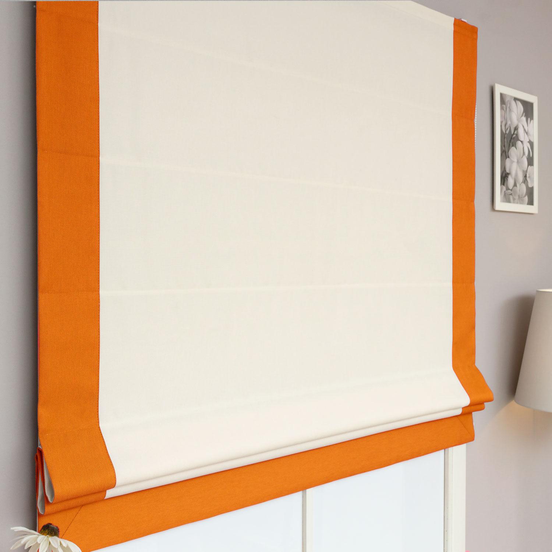 Римские шторы белого цвета с декоративным кантом рыжего оранжевого цвета
